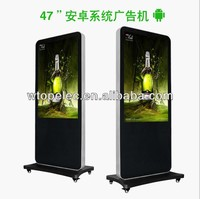 47 inch Floor Standing Advertising LCD Display supportS WIFI, RJ45 (3G for option) networds and remotely control