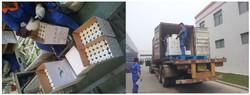 Cartridge Weatherproof Silicone Sealant/WP silicon Sealant