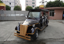 KDS Motor royal electric classic car for hotel with CE