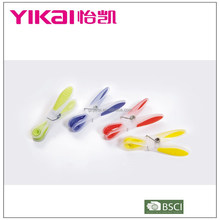 Basic and siple soft grip plastic clothes clips