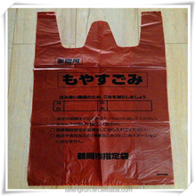 Plastic PE trash/garbage bags of high quality with factory price