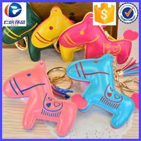 Fashion PU Horse shape leather key fob