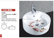 3095 Chaozhou factory painted Plum and sparrows art basin with a faucet mounting holes