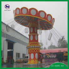 amusement park playground equipment outdoor swing flying chair for sale