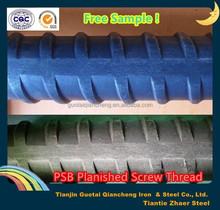 PSB 500 785 830 930 1080 screw thread reinforcing steel bar