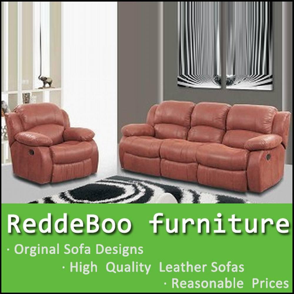 Recliner Sofa Cheers Furniture Functional Recliner Sofa