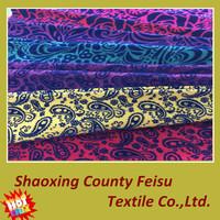 Hot sale woven jacquard knitting used flat knitting machine price