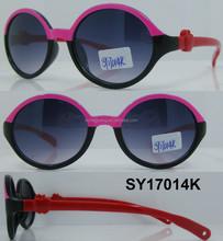 top. interesting. funny kids sunglasses