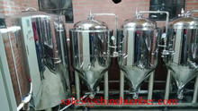 15BBL Stainless steel home brew conical fermenter / Micro beer home fermentor