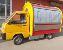 China new mobile electric dining car for fast food