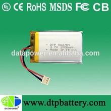 is lithium in batteries 106890 5500mah 3.7V kokam batteries