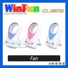 2015 Hot Summer Necessitie Plastic Hand Fan Small Plastic Fan With Strange Wind