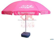 BeU-102 New model Shaoxing Latest style Garden sunbrella beach umbrella BeU-102