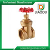 factory price solid wedge forged copper cw617n gate valves symbol sizes 3/4 1 3 inch Brass gate valve with red iron wheel handle