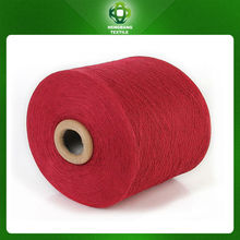 27/1 polyester yarn 12cones/bag