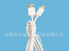 Brand type - c cable USB3.1 charging USB data cable