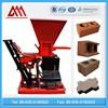 SL1-25 machinery for small business in construction M7MI mobile brick machine/semi-automatic clay brick making machine