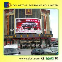Hot sale P16 outdoor advertising led display screen price led full colour outdoor display in alibaba