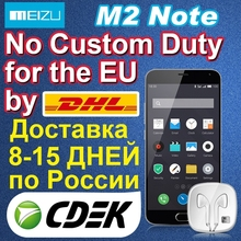 """Meizu M2 Note Dual Band 4G FDD LTE Mobile Phone Dual SIM 5.5"""" Octa Core 16GB /32GB 13MP Android OS 5.0 Note 2 Smartphone"""