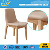 Friso Kramer and Wim Rietveld wooden seat metal frame Result Chairs DC011