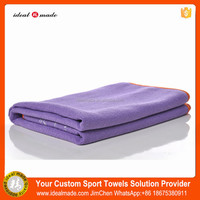 Most Popular Yoga Towel With Best Packing