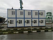 Factory supply good prefab shipping container house new house plan container home