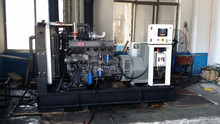 Weifang 20kw latest generator product for sale