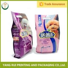 hot sale custom animal feed packaging bag