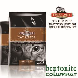 factory supply bentonite activated charcoal pine wood cat litter cat sand clean