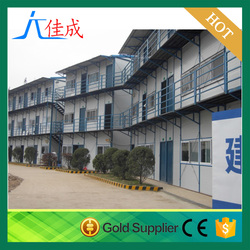 Guangxi Jiacheng smart house for office/hotel/apartment/shop/school/villa/toilet