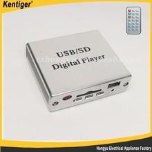 Kentiger MP3 player Car Alarm car audio speakers