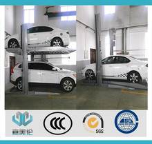 CE certificated good quality low price 2 post parking equipment double car parking lift