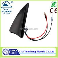YJH-SK004TA car shark fin antenna with am/fm /GPS amplified