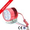 12W 12V 800lumen 4 LED Super White Light for Motorcycle Shoot light
