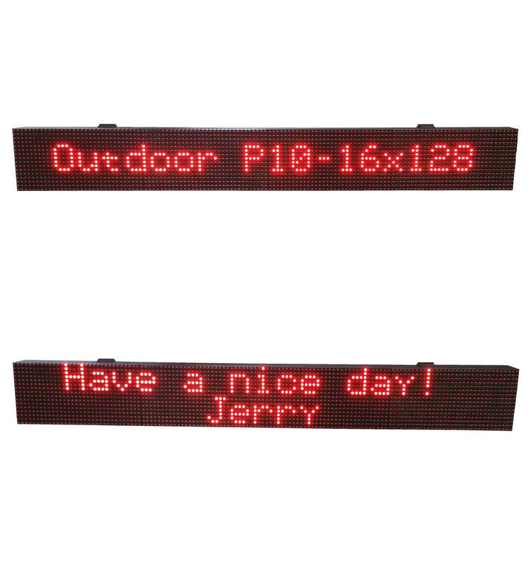 Outdoor P10-16x128R (5)