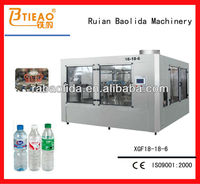 XGF-18-18-6 Automatic Aerated Drink Filling Machine