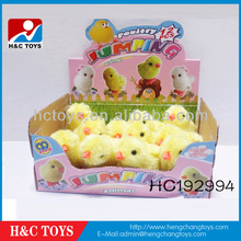 Baby toys cute wind-up plush jumping chicken HC192994