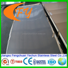 Wuxi Golden supplier astm a240 304 2b stainless steel plate