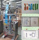 Xangai fabrico vertical automática açúcar máquinadeenchimento/0086-13916983251