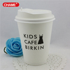 single wall cups for hot coffee,printed paper cup ,custom printed paper coffee cups