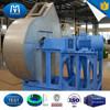 Dust Extraction Boiler Blower Fan