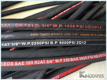 Electrical Wire/Textile Cable/Fabric Cable Cotton Cable Wire Braid Hydraulic Hose Sae100r2