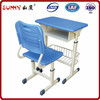 Colourful handle adjustable school desk with basket and chair