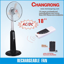 Geepas 18inch battery operated rechargeable fan with remote control