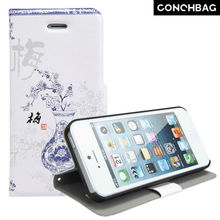 hot selling wallet case for iphone 5 ,super slimline manganese steel