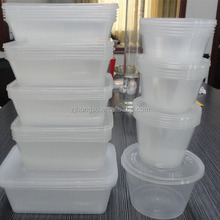 Microwavable Glass Food Container / Glass Food Storage Box