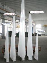 1kw-200kw wind turbine blades