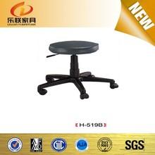 matel siwvel lounge plastics fabric chair no back chair of typist use