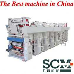 2014 new type 6 Color Plastic Bag Gravure Printing Machine