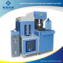 1-cavity semi automatic blow molding machine for bulb cover